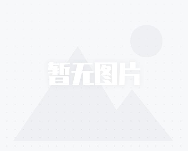 180万打造唯美写意领秀江南